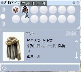 b0069561_037558.jpg