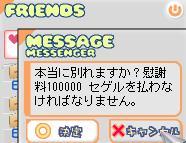 b0037463_13553739.jpg