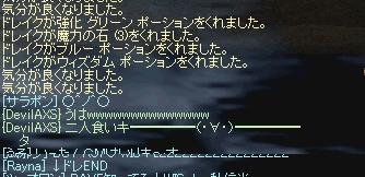 b0004695_9512917.jpg
