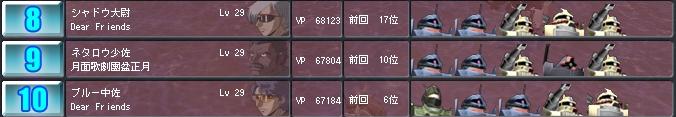 b0037005_10185127.jpg