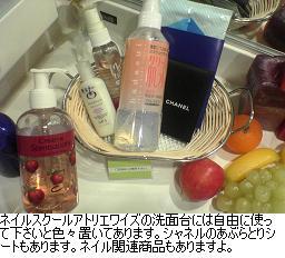 b0059410_71545.jpg