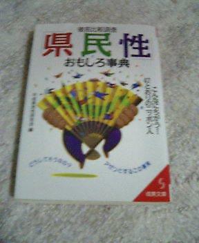 b0019221_021137.jpg