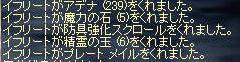 b0008129_9435026.jpg
