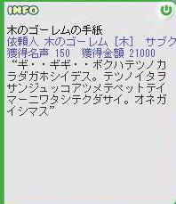 d0056743_18583510.jpg