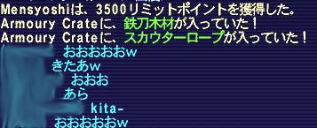 b0003550_23443353.jpg
