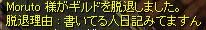 c0057752_19335116.jpg