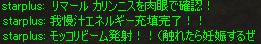 b0036369_025134.jpg