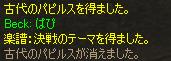 b0036369_0251565.jpg