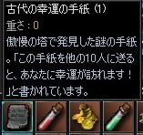 b0036369_0252363.jpg