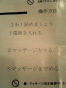 b0038171_1256538.jpg