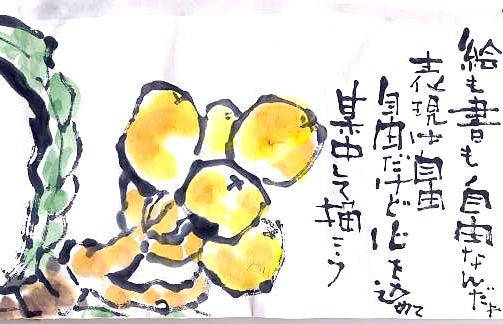a0036693_038265.jpg