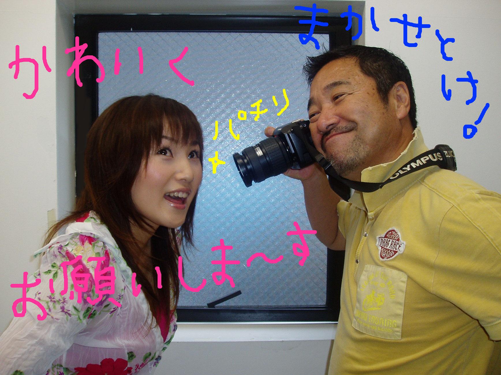 巨匠!(^▽^)_c0038100_0374672.jpg