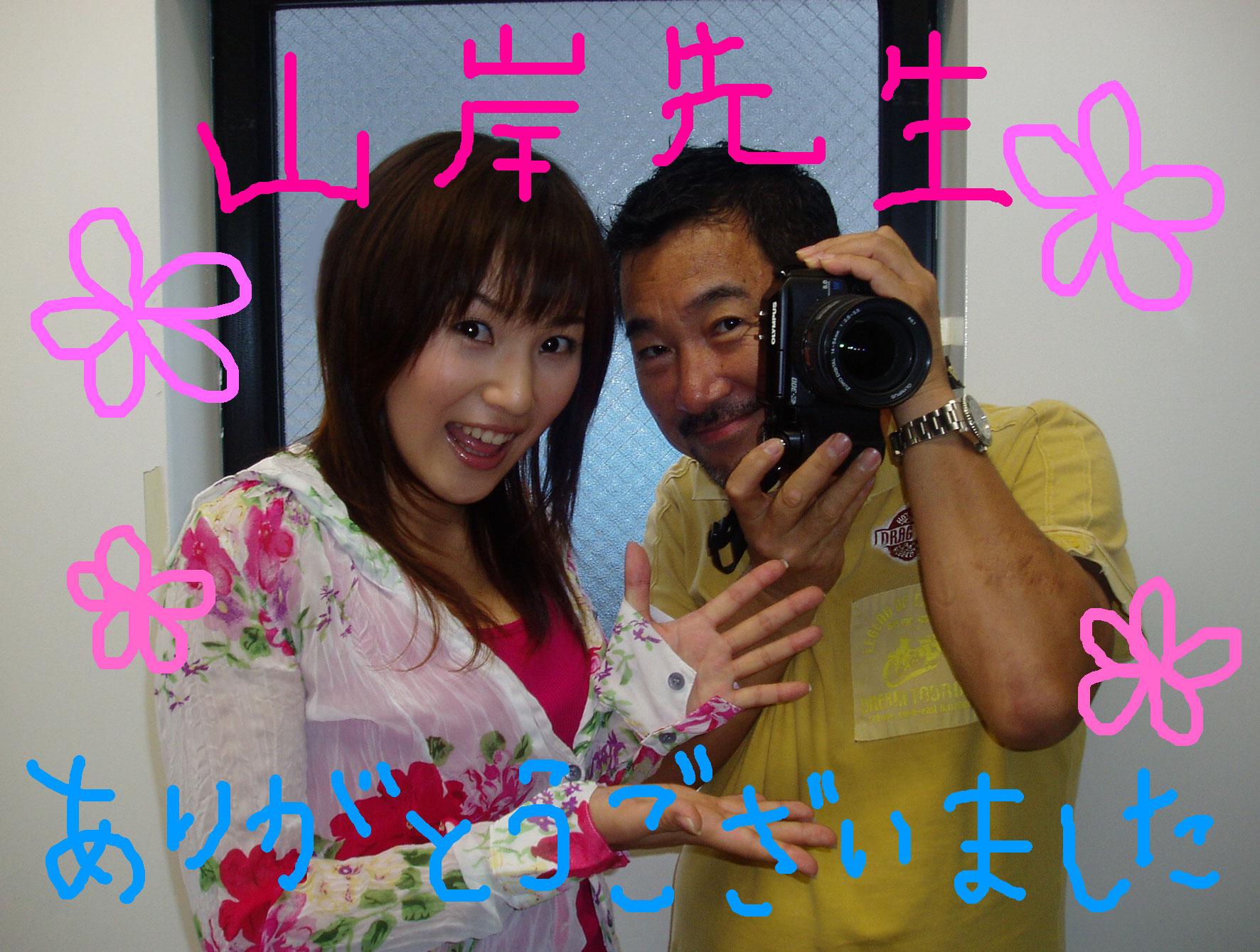 巨匠!(^▽^)_c0038100_038910.jpg