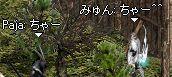b0023812_2504618.jpg