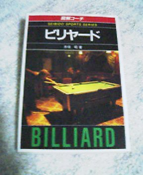 b0019221_02296.jpg