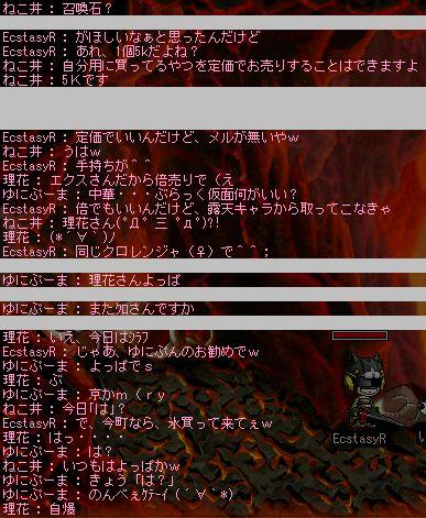 b0039021_12363744.jpg