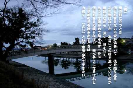 橋_b0044724_10582364.jpg