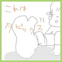 c0019433_10592537.jpg