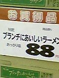 a0036036_1133651.jpg