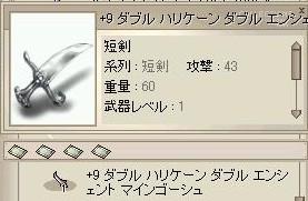 b0037741_9241061.jpg