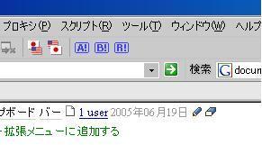 b0044343_044671.jpg