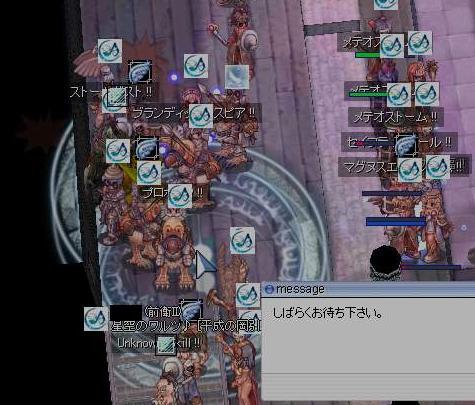 d0025445_1233348.jpg