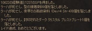 d0055453_9175012.jpg