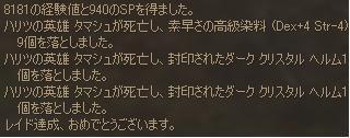 d0055453_9243065.jpg