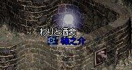 c0020960_22435196.jpg