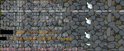 c0072260_1111266.jpg