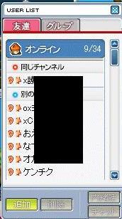 d0057161_1701186.jpg