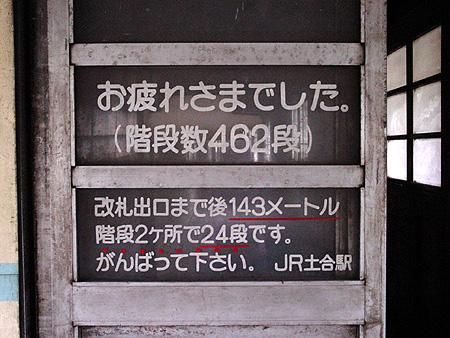 c0048467_021089.jpg