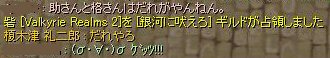 c0035483_120949.jpg
