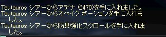 c0050383_10384468.jpg