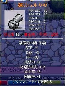 c0071387_10364118.jpg