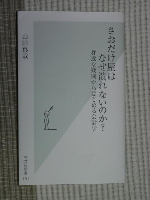 b0015594_12273985.jpg