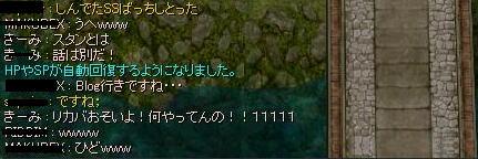 c0039995_11194795.jpg