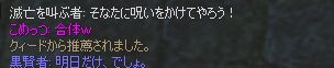 c0022896_211506.jpg