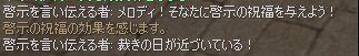 c0022896_212087.jpg