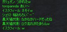 c0022896_23311.jpg