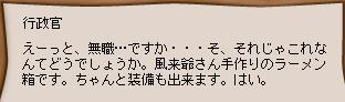 b0027699_22483950.jpg