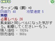 b0027699_2249490.jpg