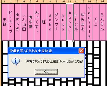 d0068513_2049565.jpg