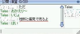 d0005823_1271418.jpg