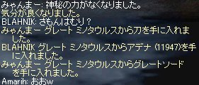 b0011730_1034881.jpg