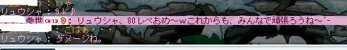 b0012230_21112114.jpg