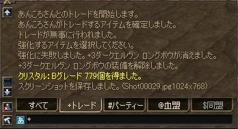 a0034638_904378.jpg
