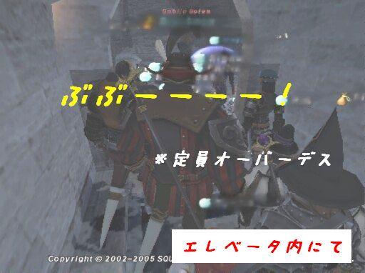 b0026948_2054868.jpg
