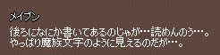 c0042449_11523677.jpg