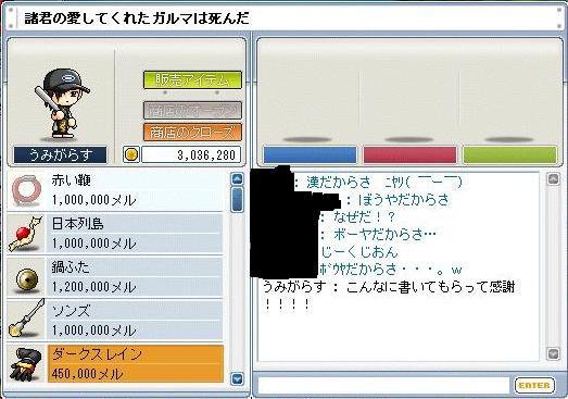 d0048162_2323244.jpg